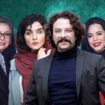 دانلود آهنگ تیتراژ سریال نجلا با صدای مهدی یغمایی