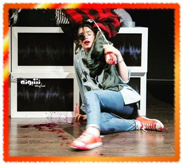 بازیگر نقش شادی در سریال 021 (عکس جنجالی) پادینا کیانی