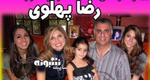 همسر رضا پهلوی کیست و همسر و فرزندان رضا پهلوی +عکس