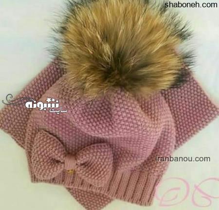 مدل شال و کلاه بافتنی بچه گانه دخترانه