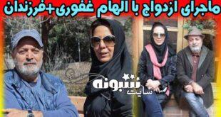 بیوگرافی سیروس مقدم کارگردان و همسرش و فرزندانش +عکس