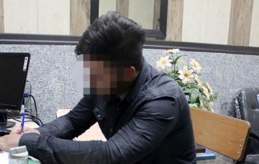 تجاوز دختر تهرانی به پسر پولدار +عکس