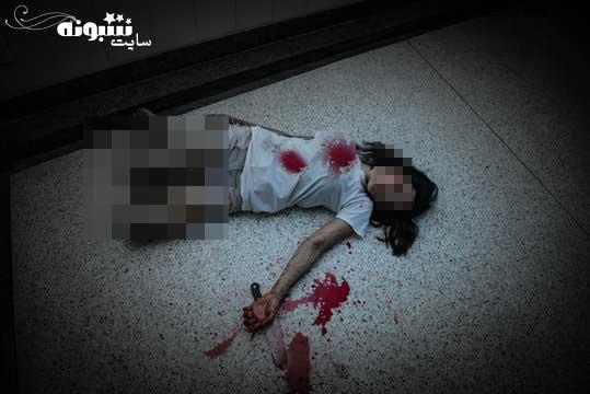 قتل و سلاخی خواهر در کرج توسط پسر 20 ساله +عکس