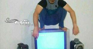 تبریک روز جهانی تلویزیون و طنز جوک درباره صداوسیما TV day