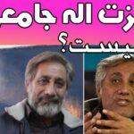 درگذشت عزت الله جامعی ندوشن بازیگر و تهیه کننده