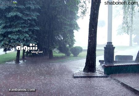 جملات بارانی زیبا