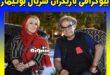 بیوگرافی بازیگران سریال بوتیمار با خلاصه داستان + زمان پخش