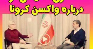 احمدی نژاد: 3500 آمپول واکسن آزمایشی کرونا روی مردم تست شد