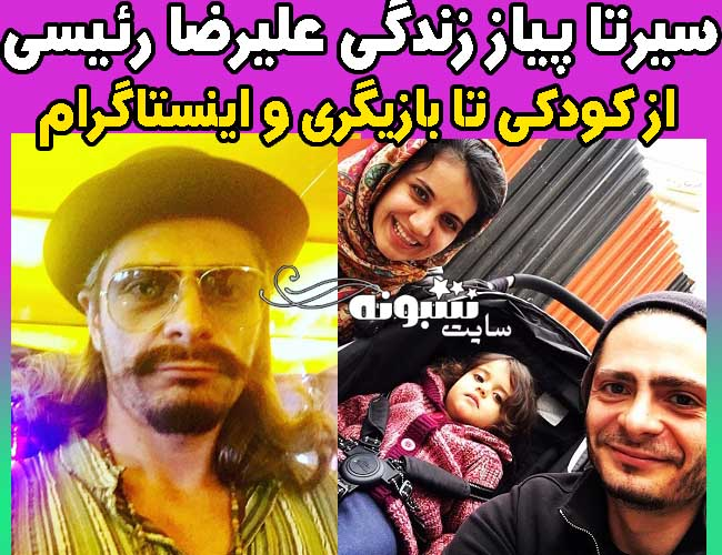 بازیگر نقش بغاض آلمانی داعشی در سریال خانه امن کیست علیرضا رئیسی