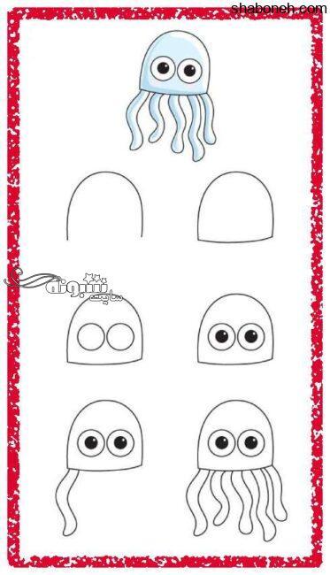آموزش نقاشی کشیدن هشت پا برای کودکان (آموزش تصویری)