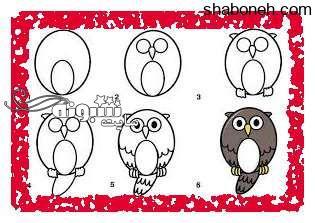 آموزش نقاشی کشیدن جغد برای کودکان (آموزش تصویری)