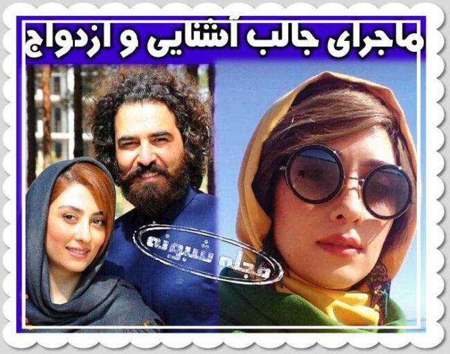 الهام طهموری بازیگر نقش لعیا در سریال شرم (عکس جنجالی)