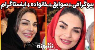 بیوگرافی الیزابت امینی بازیگر و همسرش + اینستاگرام اليزابت اميني