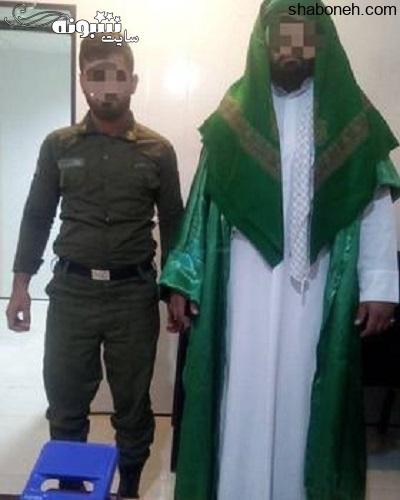 بازداشت امام زمان قلابی در ماهشهر (عکس)