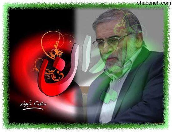 عکس نوشته شهید محسن فخری زاده برای پروفایل و تسلیت انتقام سخت