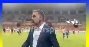 فیلم فحاشی محمود فکری به جواد نکونام و بازیکنان فولاد
