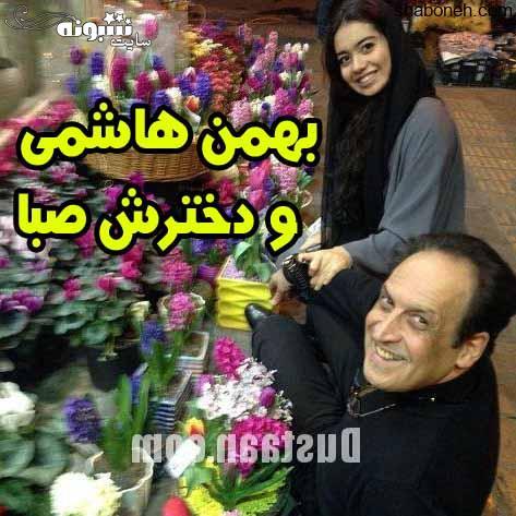 بهمن هاشمی و دخترش صبا خداحافظی با شیرجه بهمن هاشمی در برنامه زنده (فیلم)