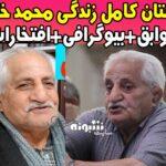 بیوگرافی محمد خادم کشتی گیر پیشکسوت و درگذشت محمد خادم