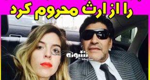 ثروت مارادونا چقدر است چرا خانواده اش را از ارث محروم کرد؟