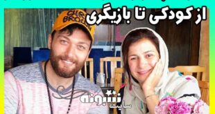 میلاد میرزایی بازیگر نقش حسام در سریال شرم +عکس جنجالی