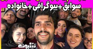 نیما نادری بازیگر نقش بهزاد در سریال شرم کیست؟ اینستاگرام