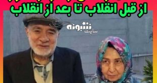 زهرا رهنورد کیست بیوگرافی زهرا رهنورد همسر میرحسین موسوی