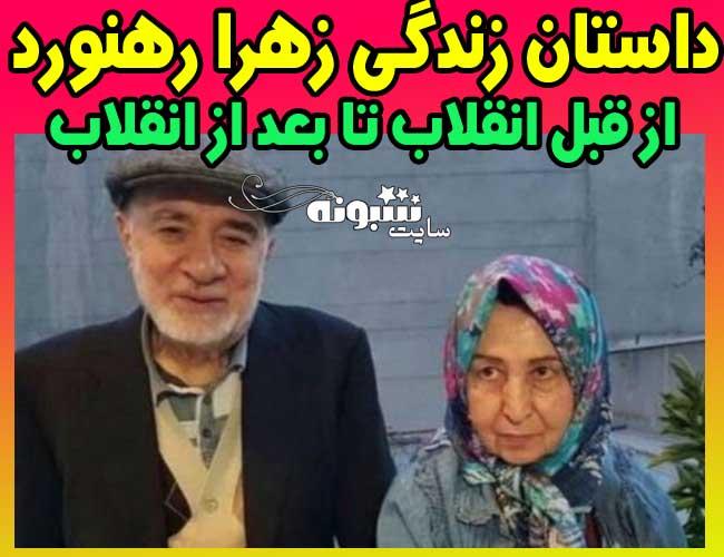 زهرا رهنورد کیست بیوگرافی عکس جدید زهرا رهنورد همسر میرحسین موسوی