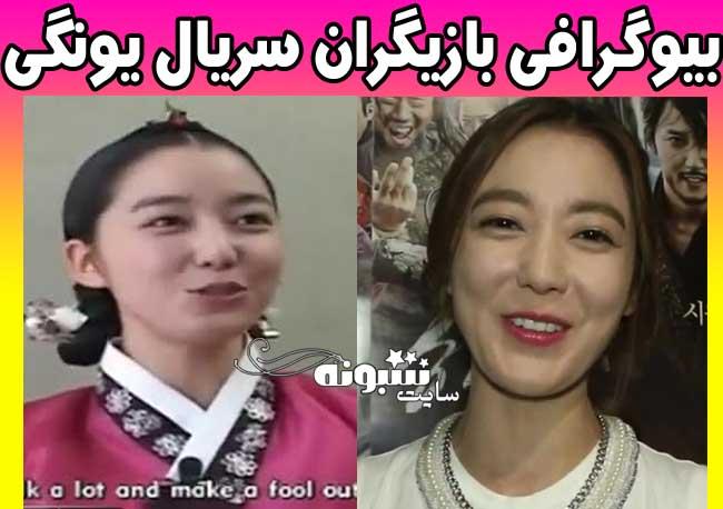 بیوگرافی بازیگران سریال دونگی (دونگ یی) +عکس لی سویئون در نقش جانگ اوکجونگ