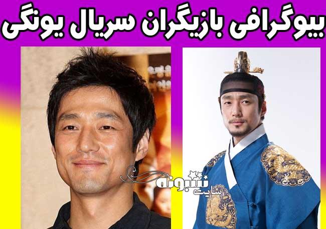 بیوگرافی بازیگران سریال دونگی (دونگ یی) +عکس جی جینهی در نقش پادشاه سوکجونگ