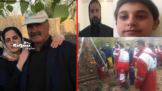 قتل خانواده تویسرکانی توسط دو افغانی + فیلم و عکس
