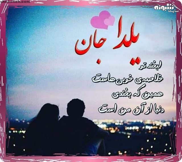 عشق زندگی است و اگر عشق را از دست بدهی زندگی را از دست می دهی