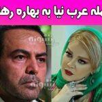 واکنش فریبرز عرب نیا به بهاره رهنما برای توهین به لرها +عکس