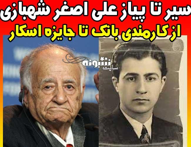 بیوگرافی علی اصغر شهبازی بازیگر جدایی نادر از سیمین +درگذشت بازیگر سینما