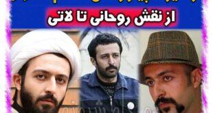 بازیگر نقش مسعود در سریال باخانمان کیست؟ اینستاگرام و بیوگرافی