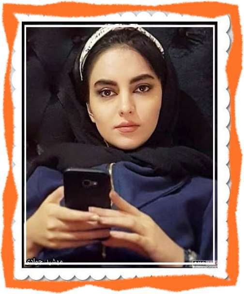 مهشید جوادی بازیگر نقش مینو در سریال بیگانه ای با من است +عکس جنجالی