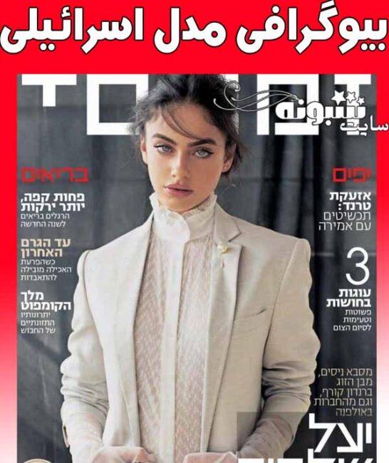 بیوگرافی Yael shelbia مدل اسرائیلی زیباترین زن سال 2020 +اینستاگرام