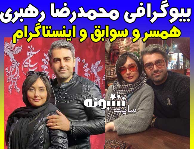 محمدرضا رهبری و همسرش بازیگر نقش جواد جوادی در بچه مهندس 4