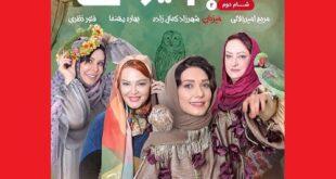 شام ایرانی شهرزاد کمال زاده جنجال شد + فیلم