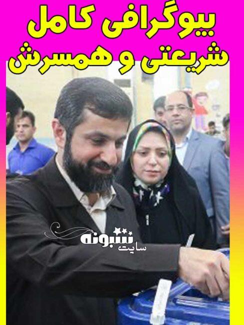 بیوگرافی غلامرضا شریعتی استاندار خوزستان و همسرش مریم محبی کیست؟