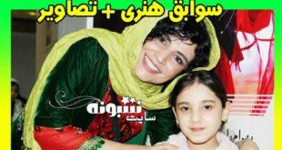بیوگرافی شیلان رحمانی بازیگر و همسرش + اینستاگرام و عکس