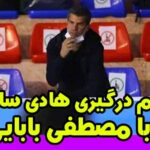 فیلم سیلی زدن هادی ساعی به مصطفی بابایی دبیر سازمان لیگ تکواندو