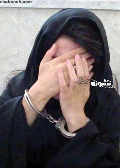 قتل مادر توسط دختر 14 ساله در تهران +مصاحبه
