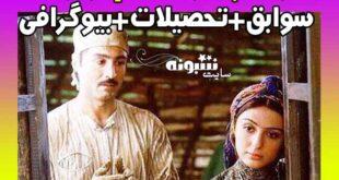 بازیگر نقش عباس در سریال در چشم باد کیست؟ عکس جنجالی