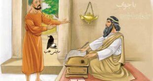 حکایت افلاطون و مرد جاهل ششم دبستان