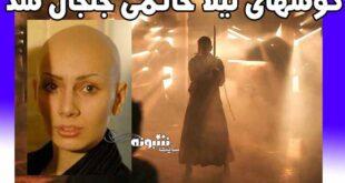گوش لیلا حاتمی در فیلم قاتل وحشی جشنواره فجر به هم ریخت