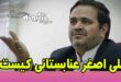 نماینده مجلس که به سرباز سیلی زد کیست؟ +فیلم