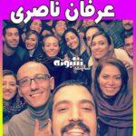 بیوگرافی عرفان ناصری بازیگر و همسرش + اینستاگرام و سوابق