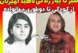 بیوگرافی ناهید امیریان شمس آبادی (دوبلور) و همسرش +اینستاگرام