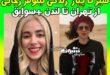 بازیگر نقش دختر داعشی سریال پایتخت کیست؟ عکس جنجالی نیلوفر رجایی فر