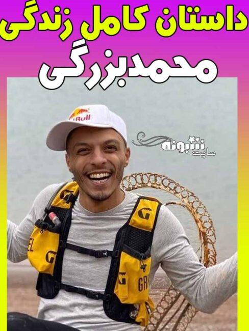 بیوگرافی محمد بزرگی چترباز (کیست) و همسرش +اینستاگرام